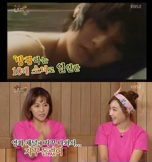 박잎선, 남편 송종국이 충격에 빠진 사연 공개(사진: KBS2 '해피투게더' 방송 캡처)
