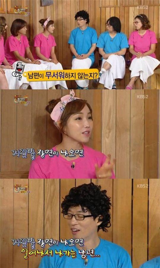 이유리가 본인의 악역 연기에 대한 남편의 반응을 공개했다. (사진:KBS2 '해피투게더' 방송 캡처)