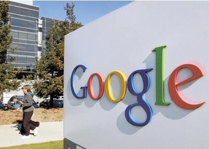 미국 실리콘밸리 내 구글 본사