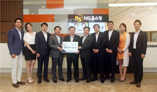도상철 NS홈쇼핑 대표이사(사진 왼쪽 다섯번째)와 임직원.