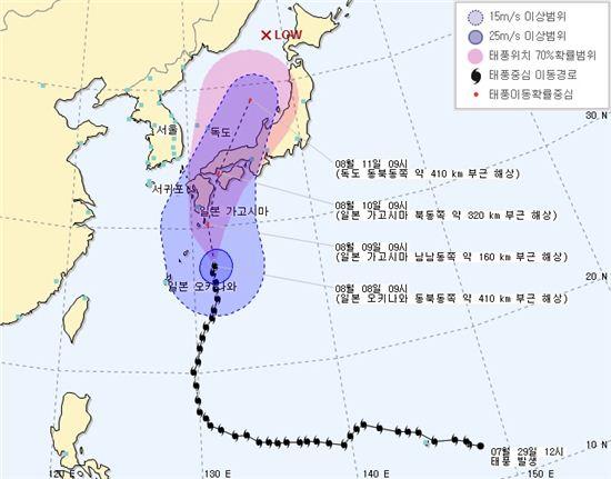 태풍 할롱 북상 경로 (사진:기상청 홈페이지)