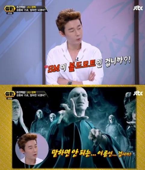허지웅이 JYJ의 방송 출연 제약에 대해 자신의 견해를 밝혔다.(사진:JTBC '썰전' 방송 캡처)