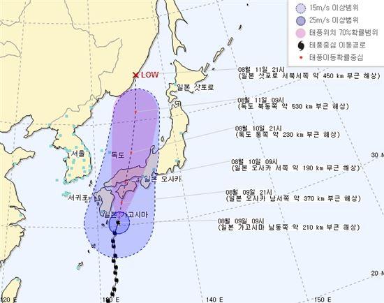 제11호 태풍 할롱 북상 경로 (사진:기상청 홈페이지)