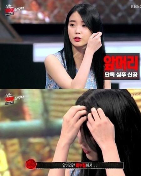 아이유가 남자들은 모르는 여자들만의 비밀을 밝혔다. (사진:KBS2 '나는 남자다' 방송 캡처)