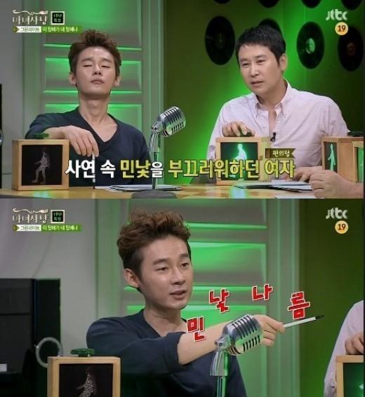 허지웅이 '민낯성애자'라고 고백했다. (사진:JTBC '마녀사냥' 방송 캡처)