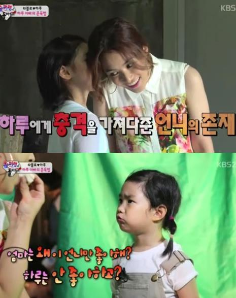 강혜정과 타블로의 딸 하루(사진:KBS2 방송 캡처)