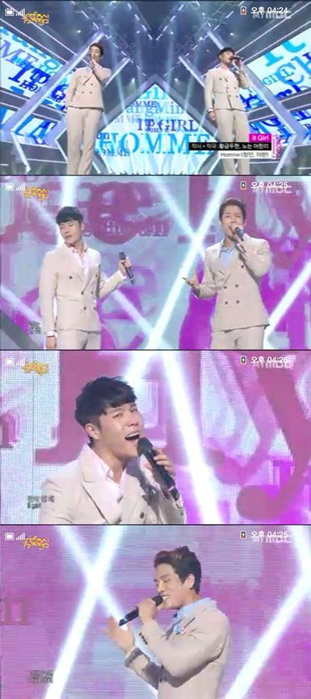 옴므 / 사진 MBC 캡처