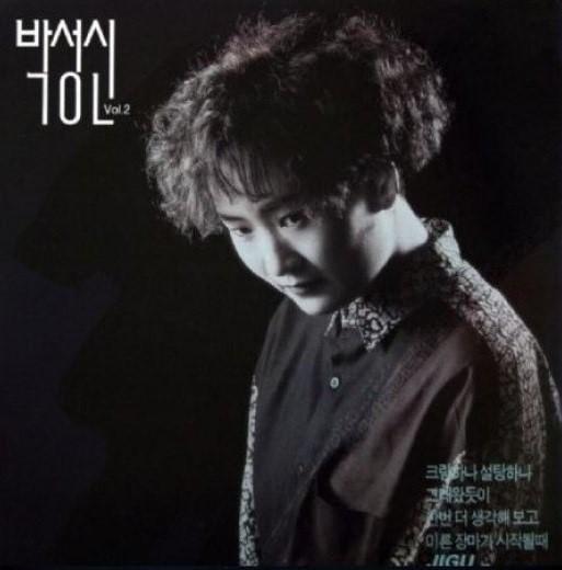 가수 박성신 사망(사진:2집 재킷사진)