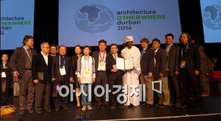 서울시는 8월4일부터 10일까지 남아프리카공화국 더반에서 열린 '2014 더반 세계건축대회'에 진희선 주택정책실장을 필두로 한 시 대표단이 참석해 6일(현지시간) 로버트 매튜 상을 수상했다고 밝혔다.