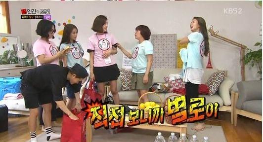 개그우먼 김영희가 박은지에게 자신보다 못생겼다고 말해 화제다.(사진:KBS 2TV '인간의 조건' 방송 캡처)