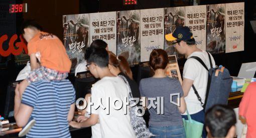 [포토]영화 '명량' 천만 관객 돌파