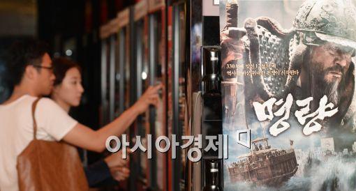 [포토]영화 '명량' 천만 돌파, 끊이질 않는 인기