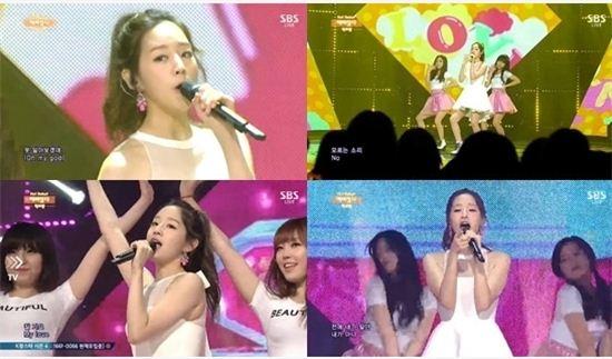 박보람이 데뷔곡 '예뻐졌다'로 데뷔 무대를 가졌다.(사진:SBS '인기가요' 방송 캡처)