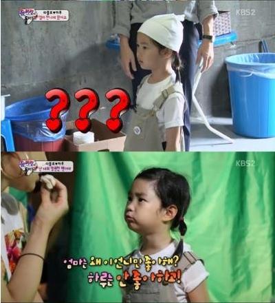 강혜정의 딸 이하루가 아역배우 이레를 질투해 화제다.(사진:KBS 2TV '슈퍼맨이 돌아왔다' 방송 캡처)