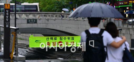 [포토]출입 통제된 청계천 산책로