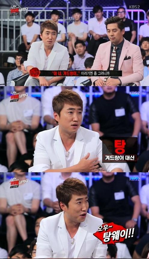 '나는 남자다'에 출연한 장동민이 겨드랑이 털에 대해 완화시킨 표현을 쓰자고 주장하고 있다.(사진: KBS2 '나는 남자다' 캡처)