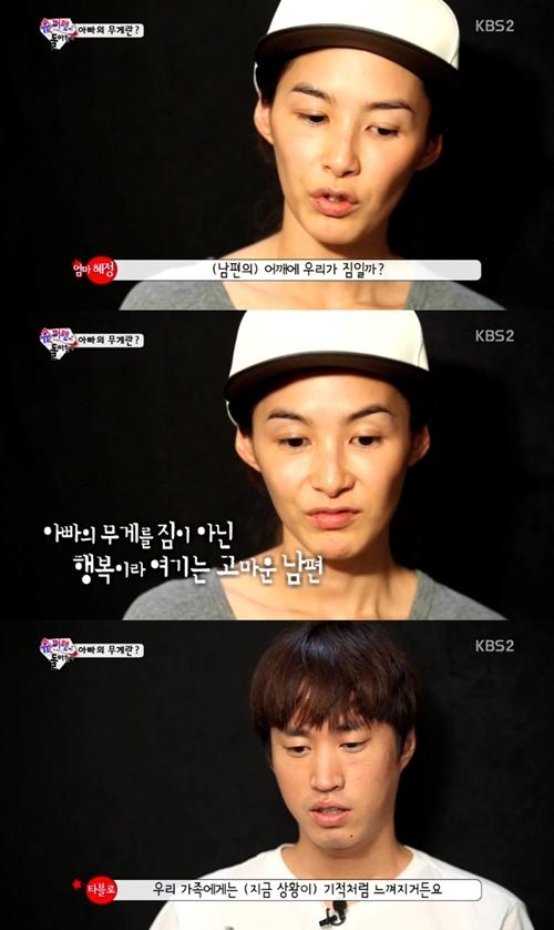 방송에서 타블로에게 고마움을 표한 강혜정 (사진: KBS 방송화면 캡처)