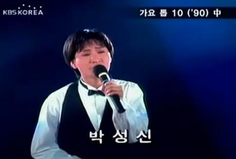 '가요톱10'에 출연한 가수 박성신의 생전 모습(사진: KBS 방송화면 캡처)