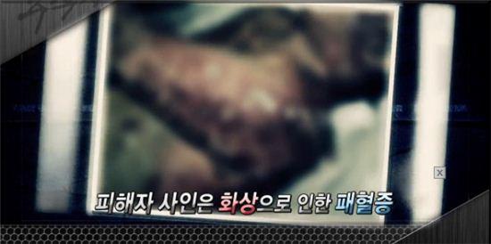 인천 교생 살인사건 (사진:TV조선 영상 캡처)