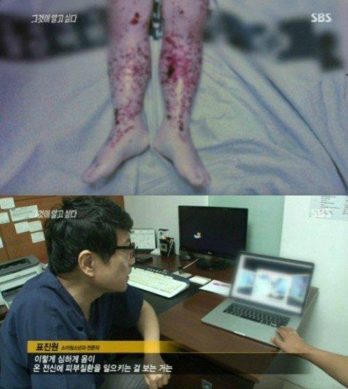 SBS '그것이 알고싶다'에서 고 정태민군의 사건이 다뤄져 화제가 되고 있다.(사진: SBS '그것이 알고싶다' 캡처)