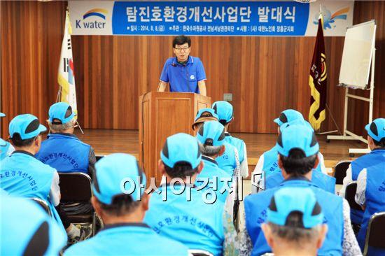 김성 장흥군수가 '2014년 노인일자리 발대식'에 참석 인사말을 하고있다.