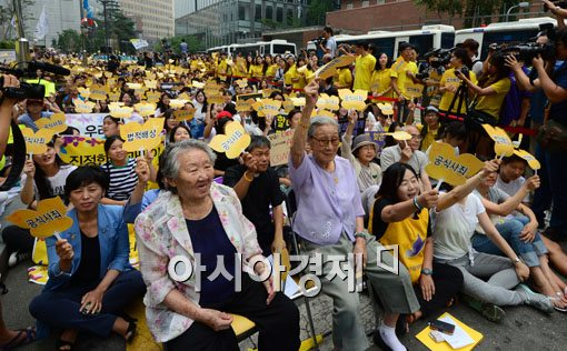 주한 일본 대사관 앞에서 수요 시위를 벌이고 있는 옛 일본군 위안부 피해자 할머니와 시민단체