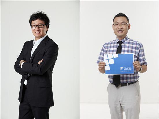 ▲설도윤 프로듀서(왼쪽)와 백두원 대표/프렌딩 제공
