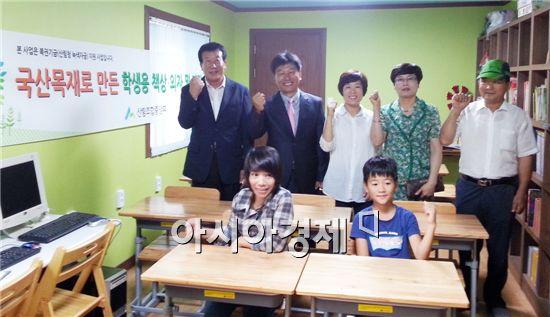 장흥군(김성 군수)은 13일 복권기금으로 마련된 국내산 원목 책·걸상(35조)과 좌탁(6개)을 장흥군 산림조합장(신흥철)과 함께 부산, 안양 지역아동센터에 전달했다.