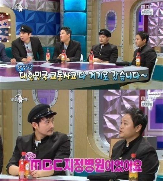김민교가 집안 내력을 공개했다.(사진:MBC '라디오스타' 방송 캡처)