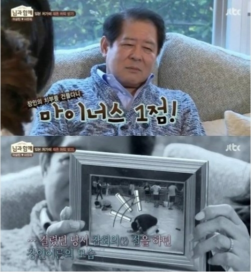 님과함께 사유리, 이상민에 아버지 외도 사실 폭로(사진:JTBC '님과함께' 캡처)