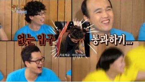 오상진의 굴욕 동영상이 화제다.(사진:KBS 2TV '해피투게더3' 방송 캡처)