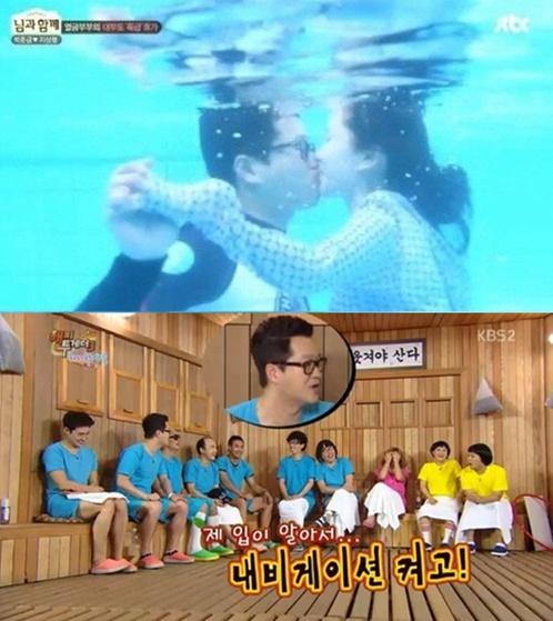 지상렬이 박준금과의 수중키스에 대해 언급했다.(사진:JTBC '님과함께', KBS2 '해피투게더' 방송 캡쳐)
