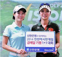 골프존 금메달 기원 이벤트