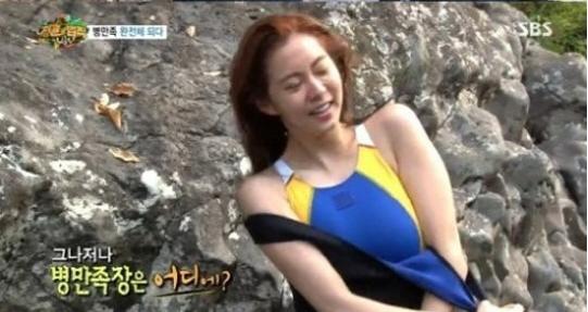 유이 상의 탈의(사진:SBS 정글의 법칙 캡처)