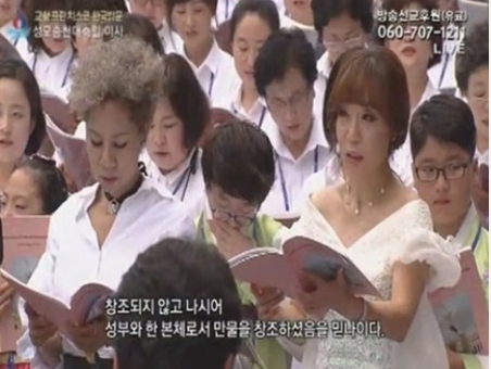 조수미 인순이, 교황 앞 열창(사진:평화방송 캡처)
