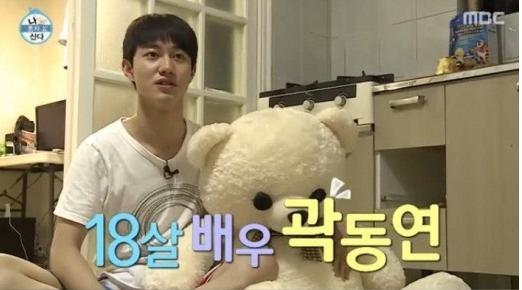 곽동연 클럽 발언(사진:MBC '나 혼자 산다' 캡처)