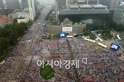 [포토]광화문 시복미사에 서울광장까지 가득