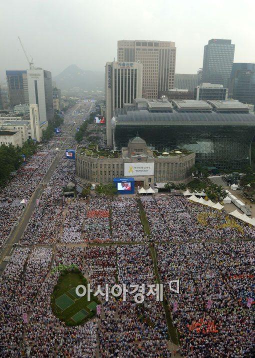 [포토]서울시청부터 경복궁까지