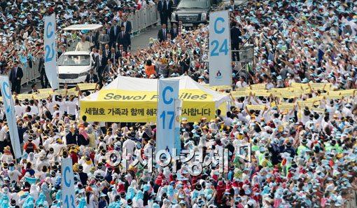 [포토]세월호 참사 유가족 향해 손 흔드는 프란치스코 교황