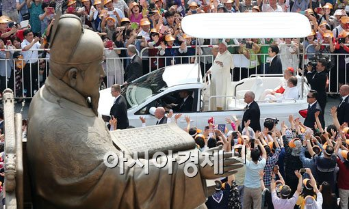 [포토]교황과 대왕의 만남?