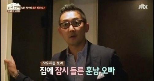 사유리 친오빠 등장(사진:JTBC 님과함께 캡처)
