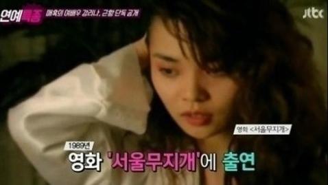 90년대 섹시배우 강리나. 극심한 생활고 토로(사진:JTBC 연예특종 캡처)