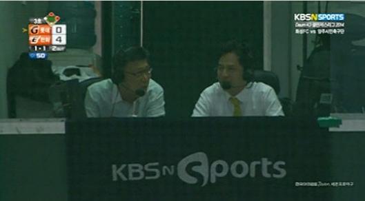 하일성, 교통사고로 야구 중계석 1시간 넘게 지각(사진:KBS N SPORTS 캡처)