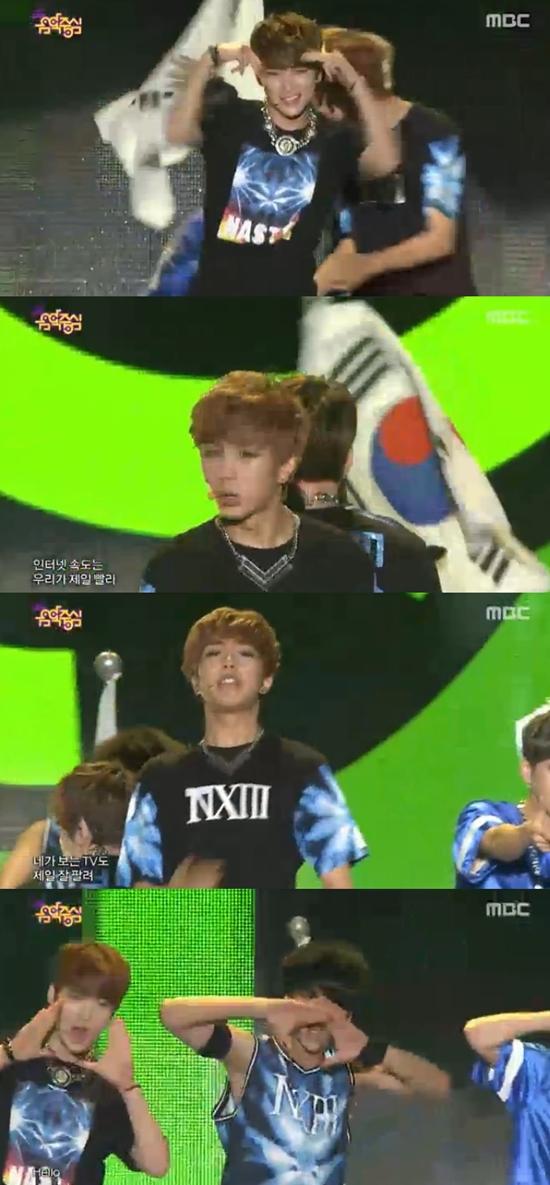 비아이지/  MBC '음악중심' 방송 캡처