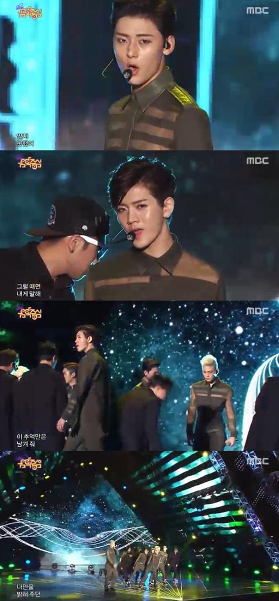 뉴이스트/  MBC '음악중심' 방송 캡처