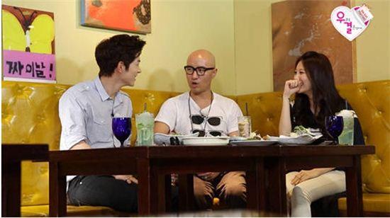 홍석천 스킨십 팁 전수(사진제공=MBC)