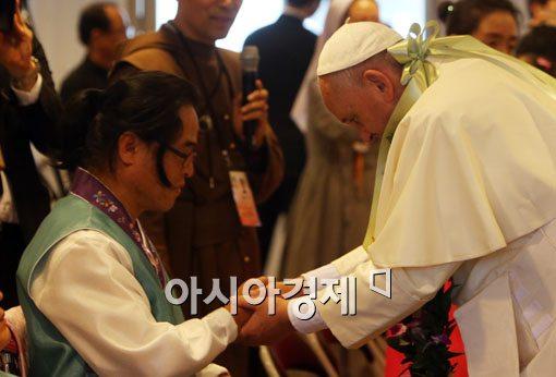 """[교황방한]""""한국교회, 서로 사랑하는 삶으로 신앙 증언"""""""