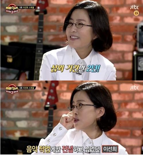 '히든싱어3'에 출연한 가수 이선희(사진출처 = JTBC '히든싱어3' 캡처)