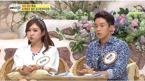 '세바퀴'에 출연한 공서영과 허경환(사진출처 = MBC '세바퀴' 캡처)