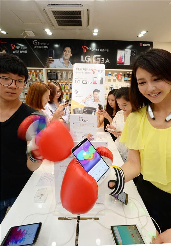 LG G3 A T액션 체험 이벤트